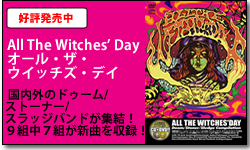 All The Witches' Day オール・ザ・ウイッチズ・デイ